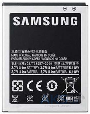 АКБ Samsung EB585157LU для i8552 Galaxy Win/G355h Galaxy Core 2 AAA
